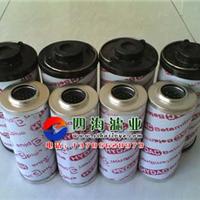 供应贺德克滤芯0660D010BN3HC
