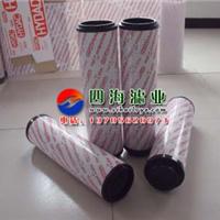 供应贺德克液压滤芯1300R010BN4HC