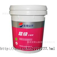 宝塔山BTS2000外墙乳胶漆火热抢购8元\kg。
