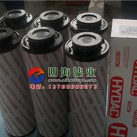 供应贺德克液压滤芯2600R010BN4HC