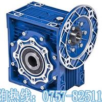 【星光】NMRV50RV63RV75RV90蜗轮蜗杆减速机