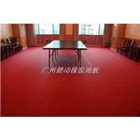 供应乒乓球 羽毛球 排球场PVC地板