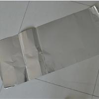 防磁合金板,建筑屏蔽材料生产厂家