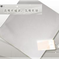 电磁波防护玻璃贴纸,屏蔽村料深圳生产厂家