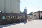 东莞市宇力木业有限公司