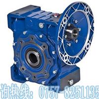 NMRV0110-150蜗轮蜗杆减速机 型号齐全