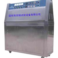 供应紫外光加速老化试验机