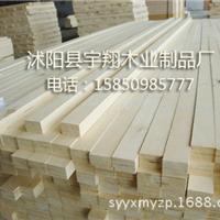 供应杨木LVB包装板,捆包材