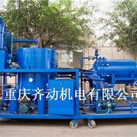 供应TZD废油净化装置
