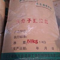 北京顺义生产高分子益胶泥/PA-2粘贴型高分子益胶泥