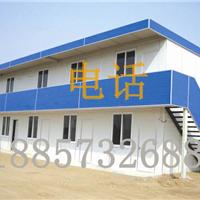 杭州彩钢活动房有限责任公司