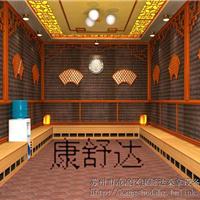 供应苏州高温瑜伽汗蒸房工程设计砭石汗蒸房