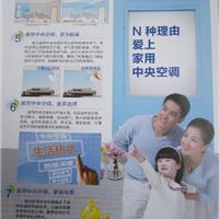 武汉中央空调价格比较