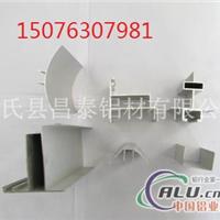 供应哈尔滨净化风口铝材净化铝材