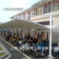 供应自行车停车棚订做定制!