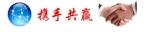 江苏三里港防水堵漏工程公司