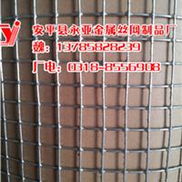 最专业的厂家批发销售优质电焊网ξ建筑网片