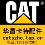 深圳市华昌机械工程有限公司