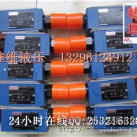 Z2FS6-2-4X/2QV