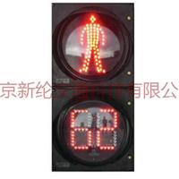 厂家供应交通信号灯|太阳能信号灯行人灯
