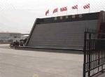 安平县顺兴五金丝网有限公司