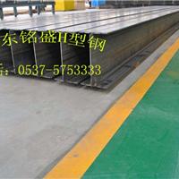 供应铭盛济宁|钢结构厂房|H型钢