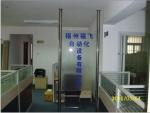 福州福飞自动化设备有限公司