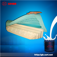 供应GRG石膏线条模具专用硅胶