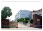 深圳宏方拓立超声波科技有限公司