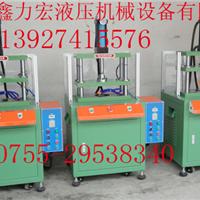 供应油压机生产厂家 液压机生产厂商