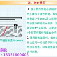 供应GPZ盆式橡胶支座///海南报价最低的厂家