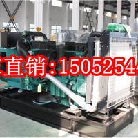 供应厂家160千瓦沃尔沃柴油发电机组价格