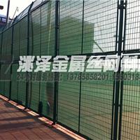 供应高速护栏网、圈地铁丝网、小区护栏网