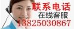 广州立达清洁服务有限公司