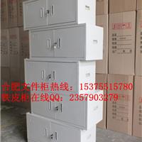 供应合肥办公储物柜 凭证文件柜 铁皮钢柜