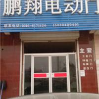 邯郸市鹏翔电动门车库门有限公司
