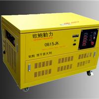 超静音15KW汽油发电机,单位应急发电机