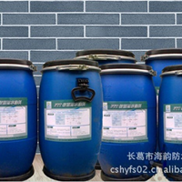 供应混凝土养护剂