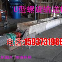 LS160螺旋输送机厂家直销