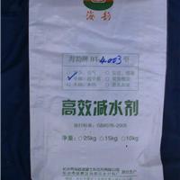 博瓯牌BOZ-4003型高效早强减水剂