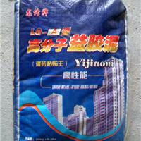 供应高分子益胶泥、防水、粘贴、堵漏粘胶泥