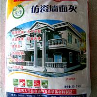 供应仿瓷墙面灰、石灰粉、熟石灰、光面杀菌石灰