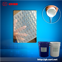 水晶钻首饰制品用透明加成型硅胶