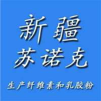 济南苏诺克化工有限公司