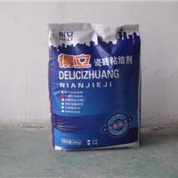 供应瓷砖胶使用方法