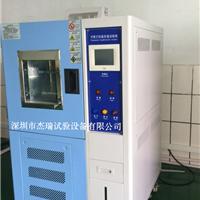 供应恒温恒湿测试箱国家标准