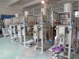 供应粉料包装机 自动称重包装机 干粉料包装