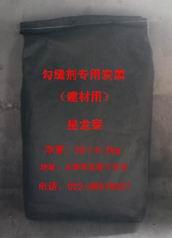 供应勾缝剂专用炭黑