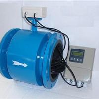 供应浙江空调水智能流量计生产厂家