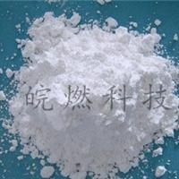 供应广东氢氧化铝阻燃剂生产厂家价格优惠